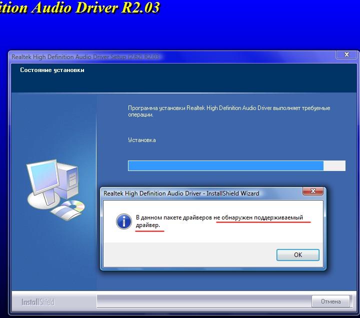 Acer Aspire z Bluetooth Driver Vista - crisetri