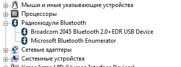 Broadcom 2045 bluetooth