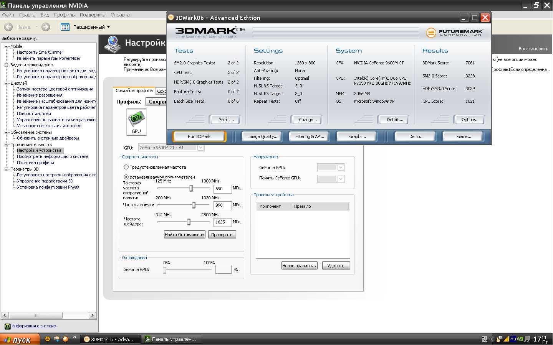 скачать драйвер для видеокарты nvidia geforce 9500 gt для windows xp