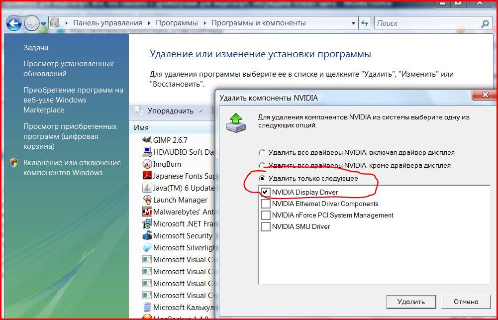 Драйвер Самсунг Ml 1210 Драйвер Скачать Для Windows 7 - фото 11