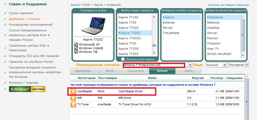 Acer spare parts official acer sparesreplacement parts