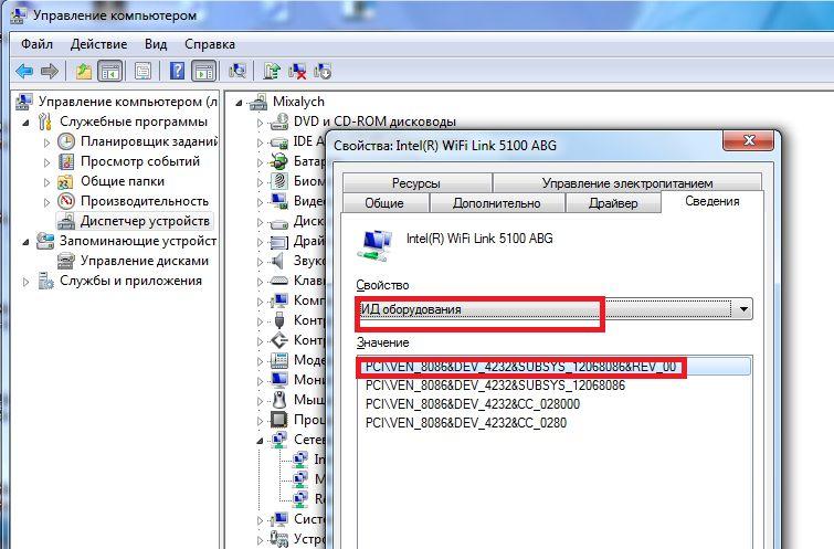 Dell Rev Aoo Driver Free Download