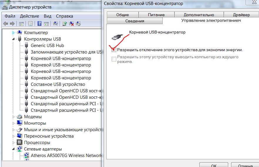 usb host controller с восклицательным знаком