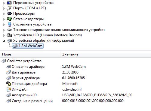 Acer Aspire 4930g Драйвера Win 7