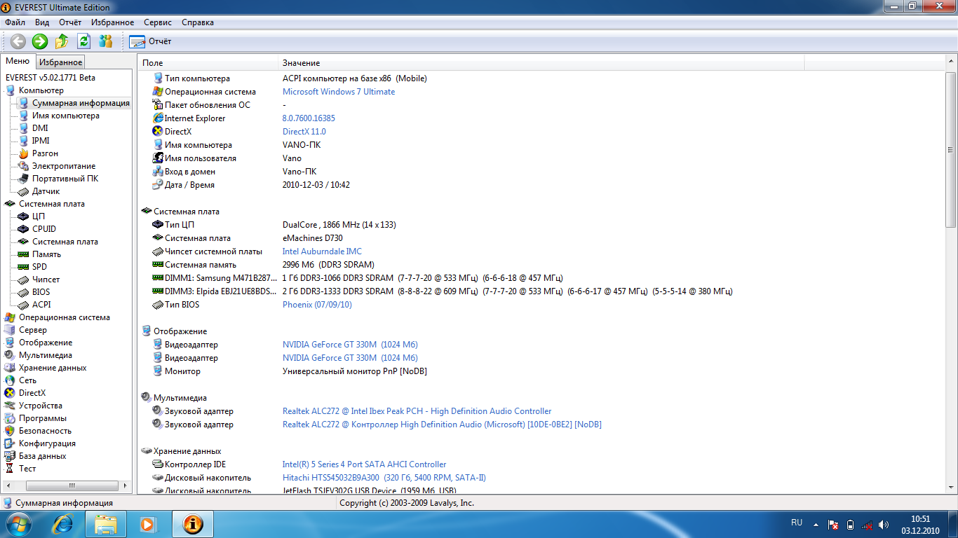 Драйвер для видеоадаптера windows 7