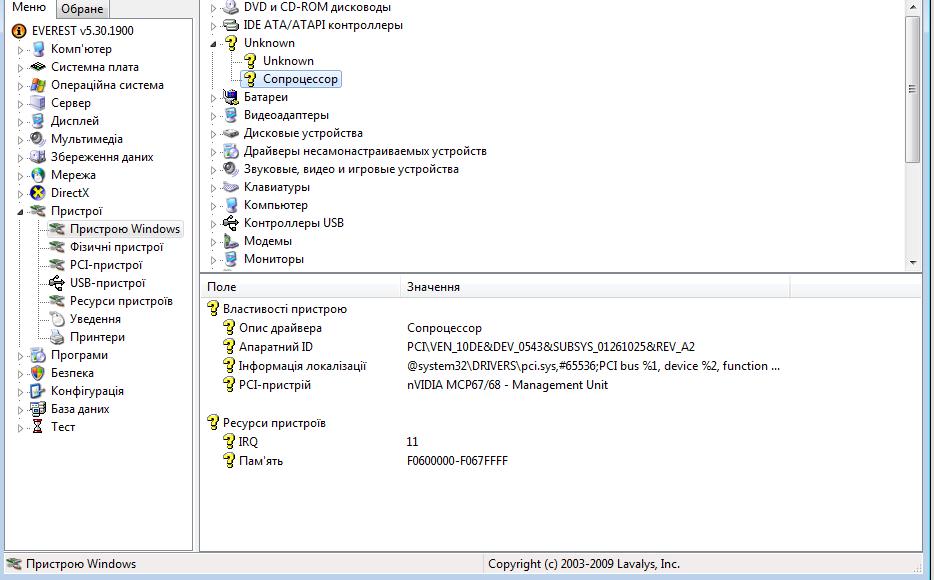 nvidia mcp67 68 driver download