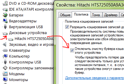 Acer 3613Lc Wifi Driver