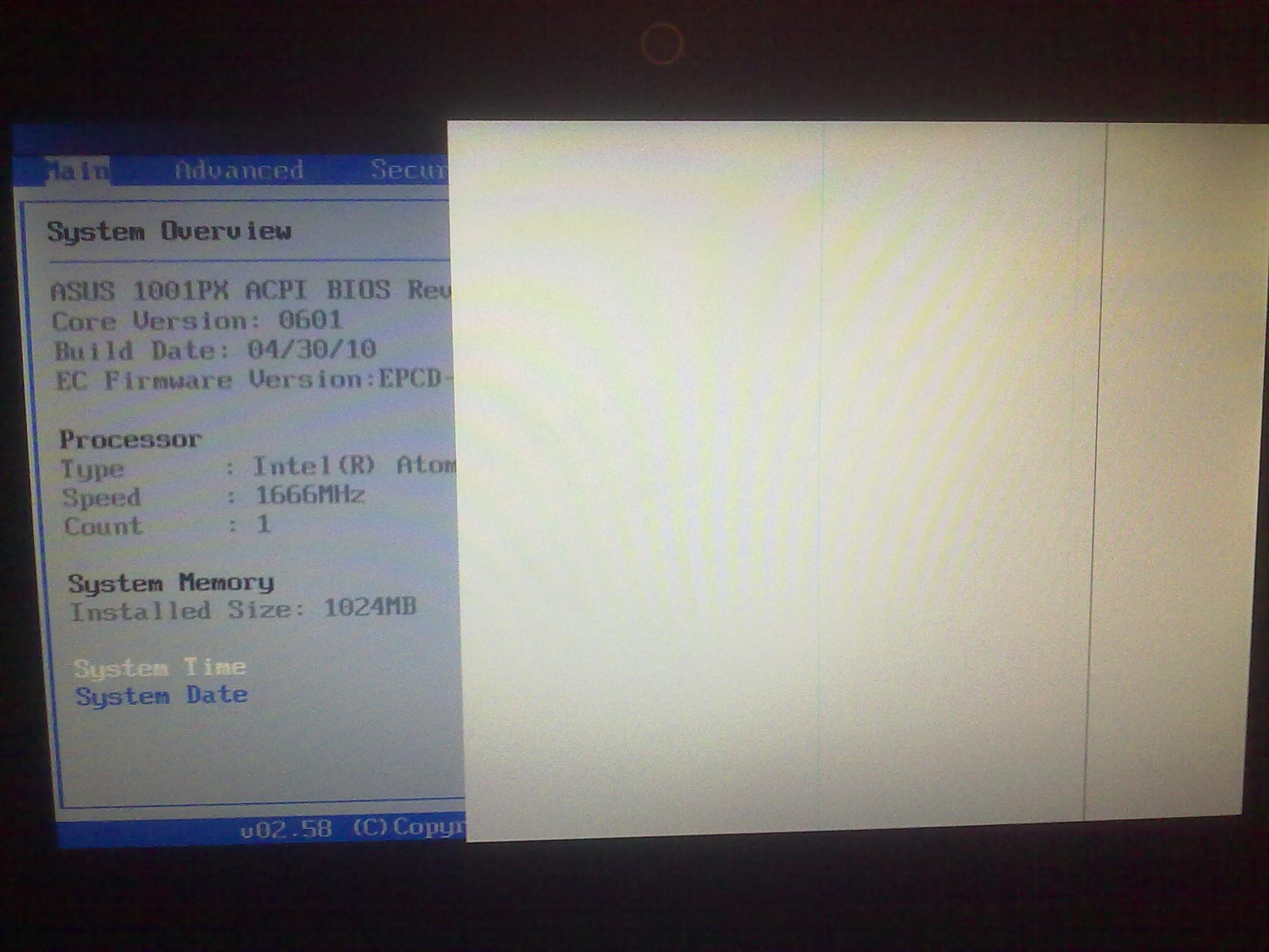 Как сделать экран белым на ноутбуке