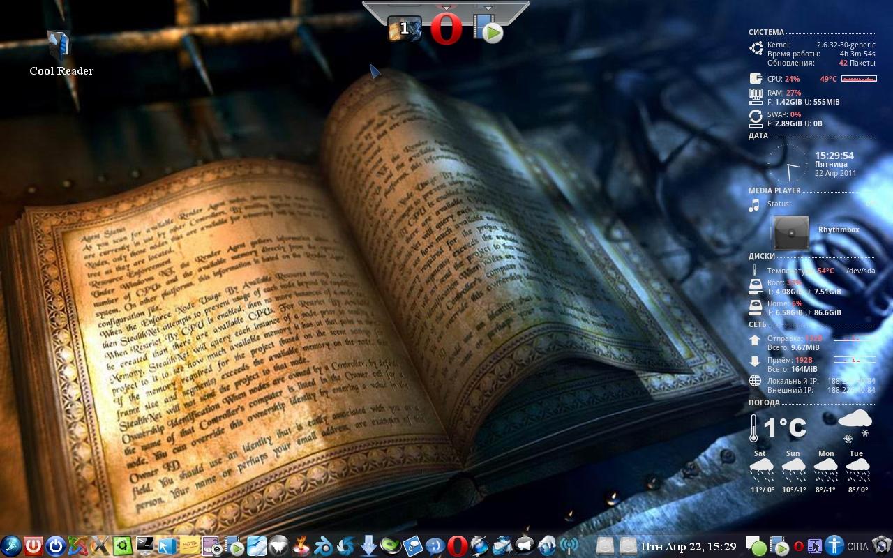 Знаниями в разных направлениях: Древняя Магия, Школа Карлос…