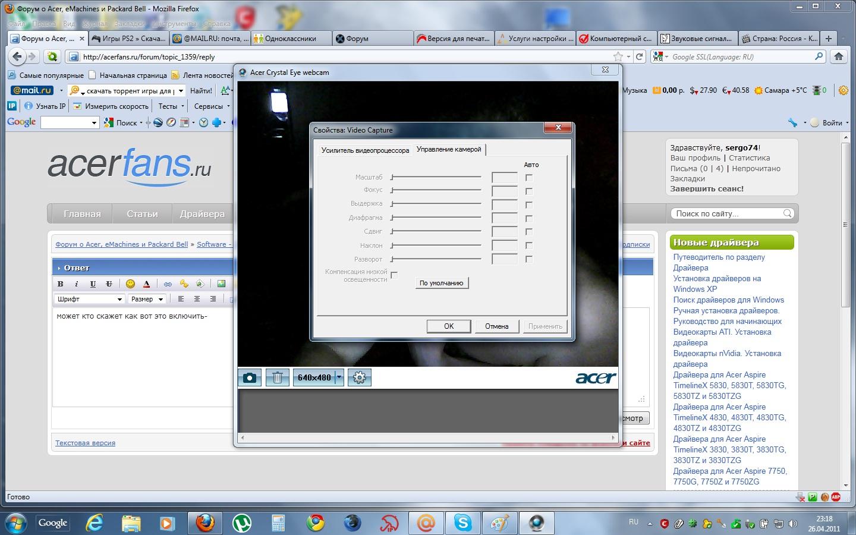 Сопроцессор Драйвер Windows 7 Скачать