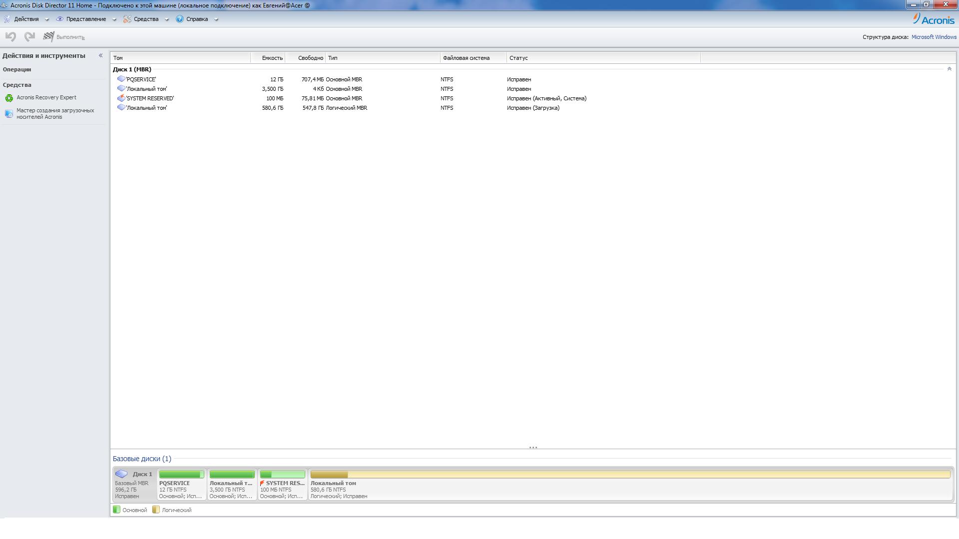 инструкция разбивки диска acronis disk director 11