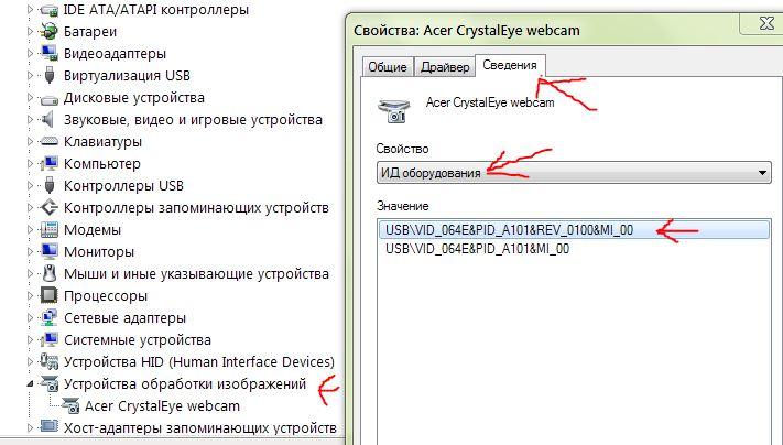 Дрова на Картридер Windows 7