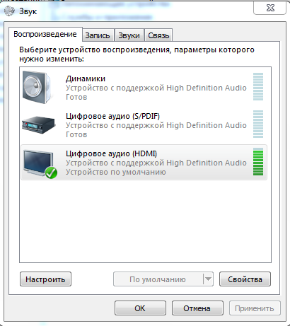 Device driver 8 definition download amd audio windows high