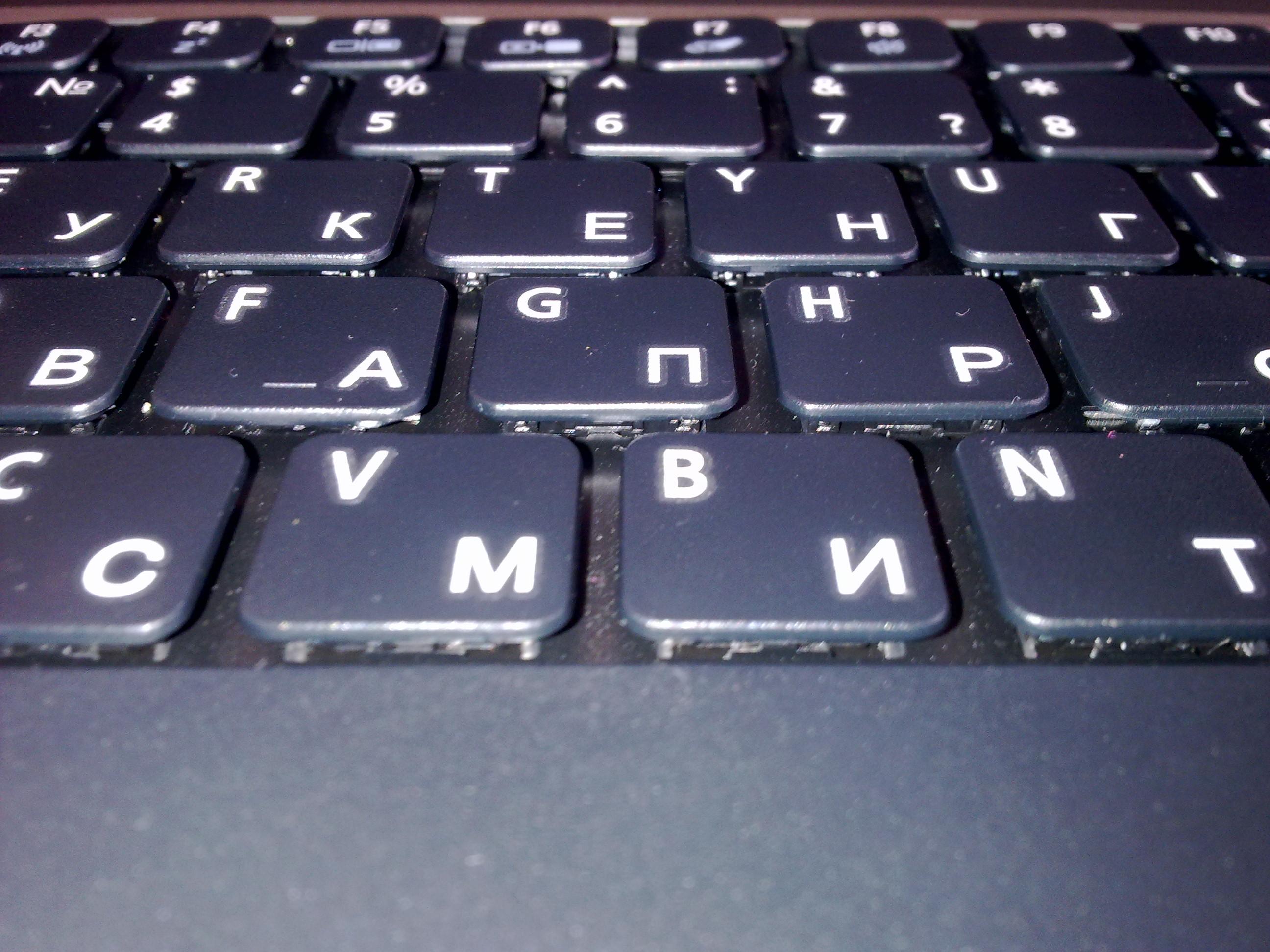 Почему не включается экран на ноутбуке? 32