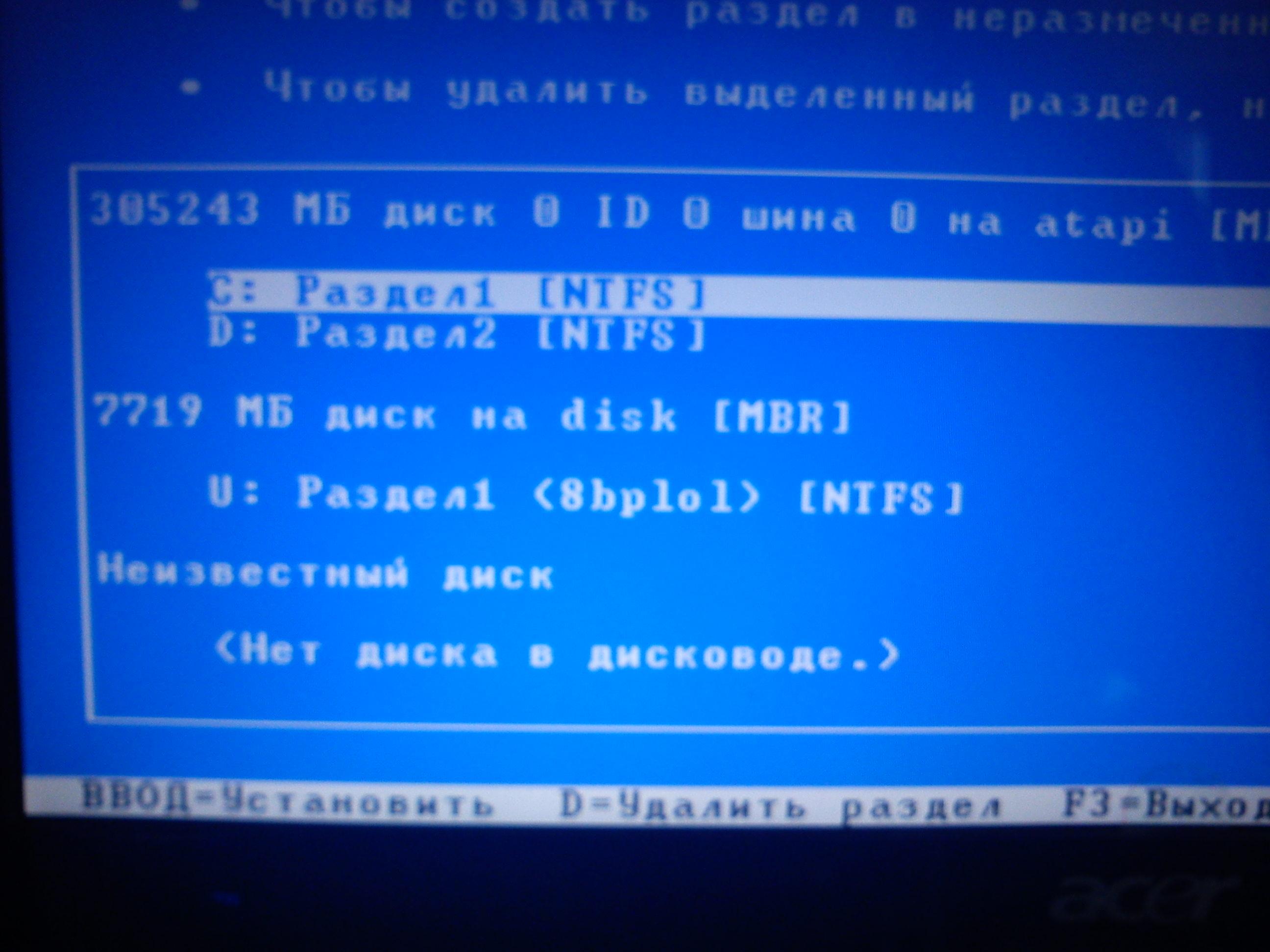 Как сделать так чтобы компьютер загружался с жесткого диска