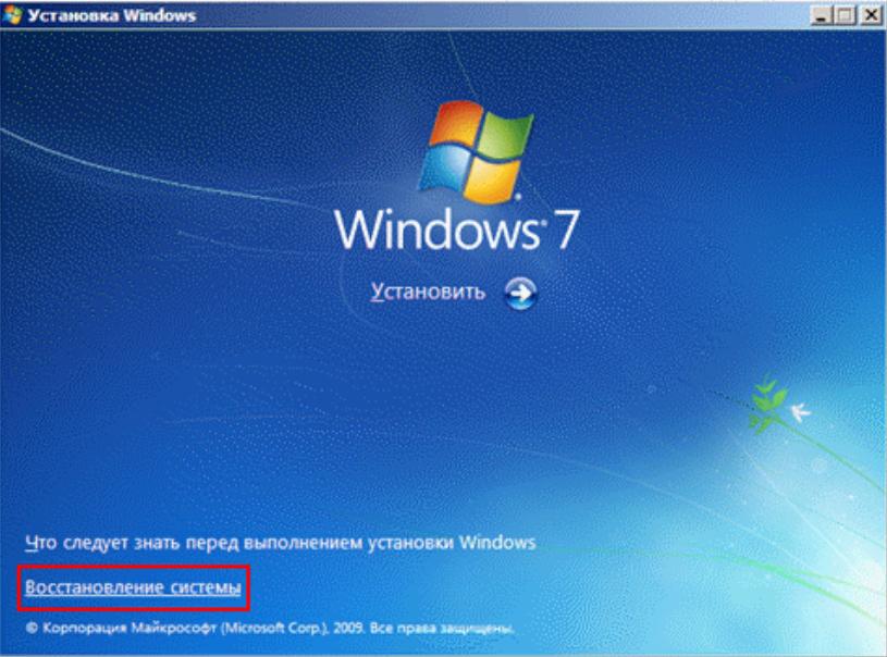 Hjnbxtcrbt темы для windows 7