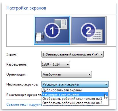 Как сделать чтобы изображение с планшета на компьютер - Paket-nn.ru