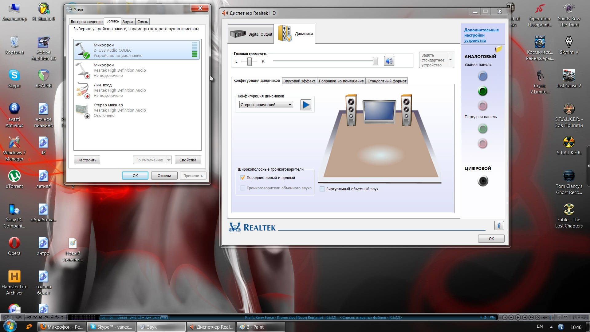 realtek hd audio driver 5.10.0.5121
