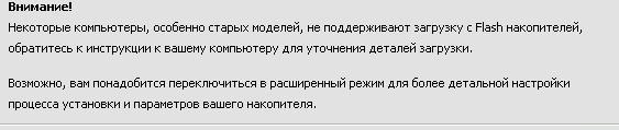 [Изображение: 1362246319.jpg]