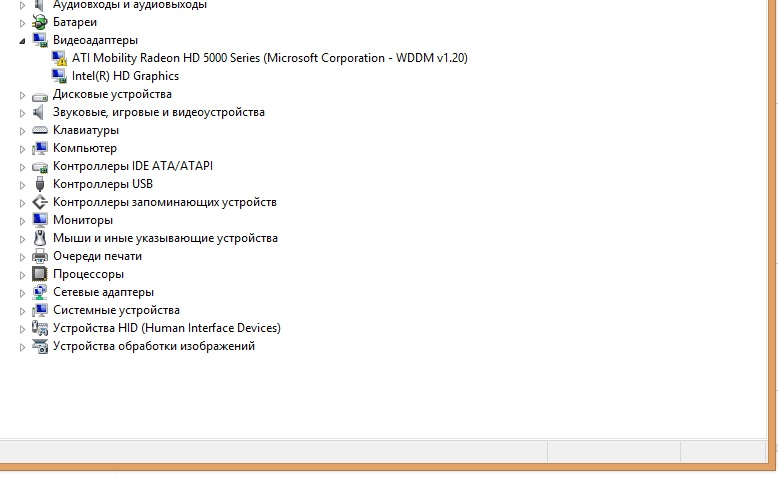 Lenovo G570 Ati Драйвер Не Видит Видеокарту