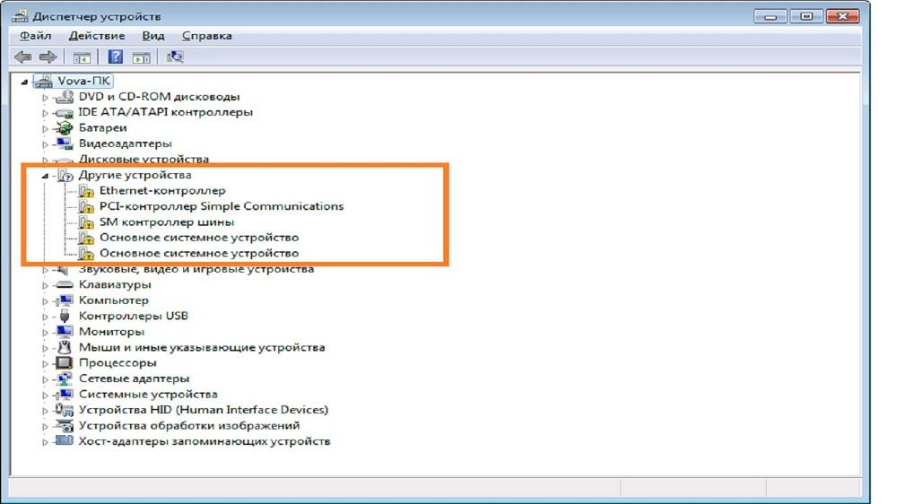 Скачать драйвер основное системное устройство windows 7