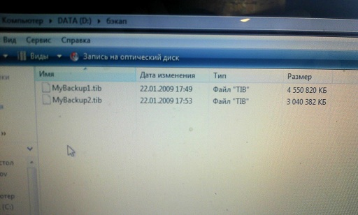 Recovery disk asus