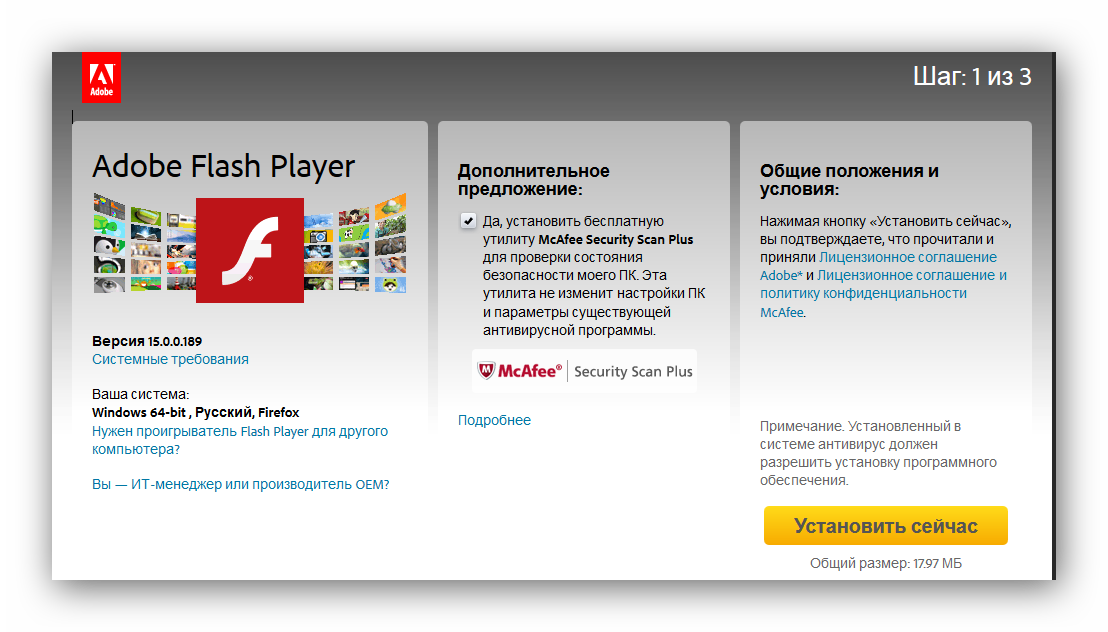 flash lite player скачать: