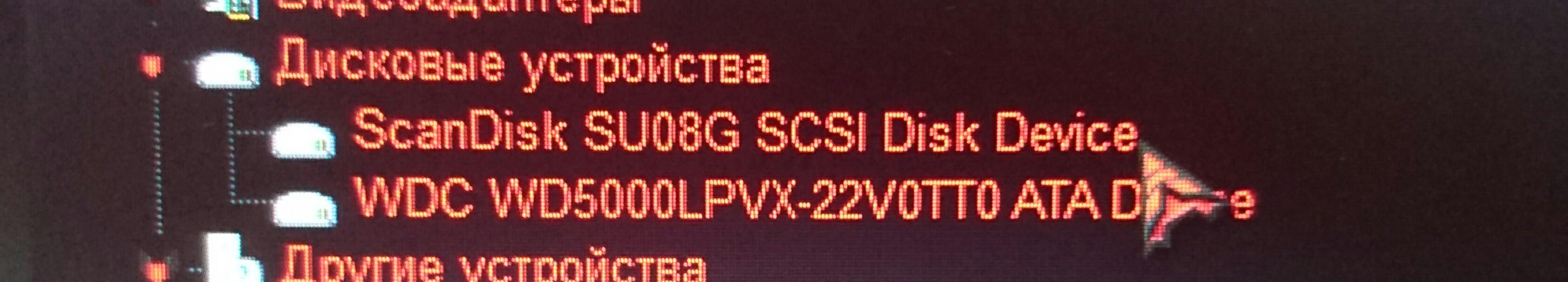 acpi 80860f14 driver windows 7 64