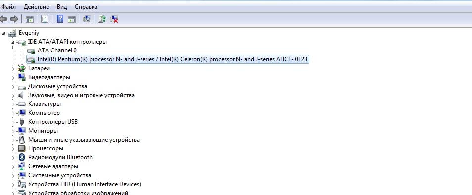 Скачать pci контроллера шифрации дешифрации драйвер windows 10 64 bit