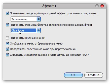 Программа микрофона для windows 7