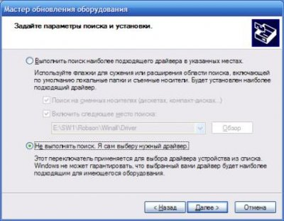 Интеграция драйверов SATA в уже установленную Windows XP