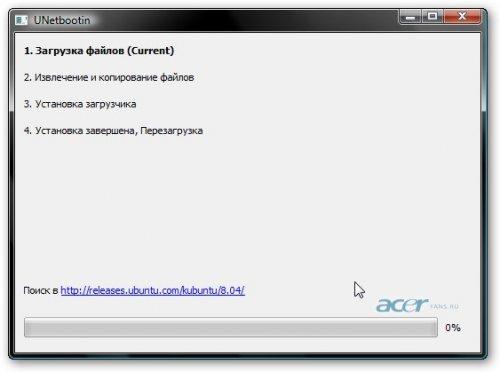 Установка Linux на флешку