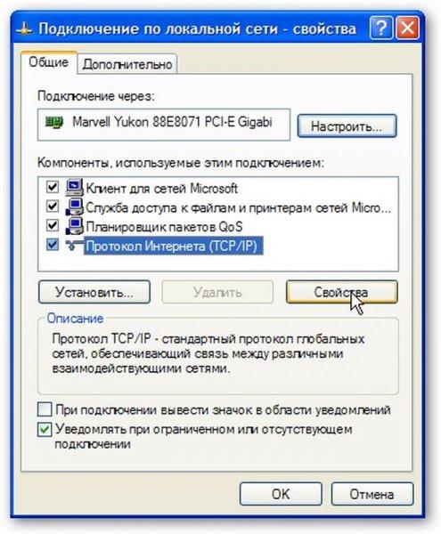 Компьютерные сети. Обжимка кабелей, настройка подключений и общий доступ к Интернету