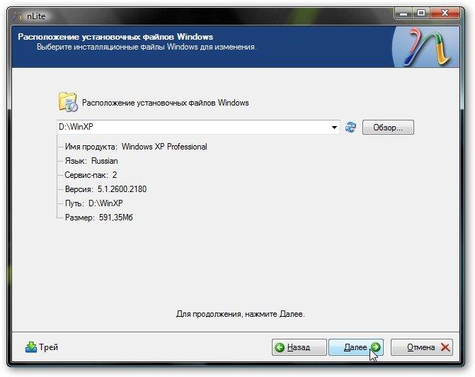 Интеграция Драйверов В Дистрибутив Windows Server 2008