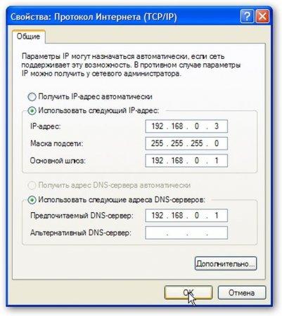 http://acerfans.ru/uploads/posts/2008-11/thumbs/1225636606_lan-3.jpg