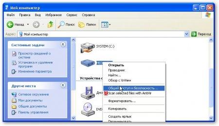 Компьютерные сети. Быстрая настройка сети для обмена файлами