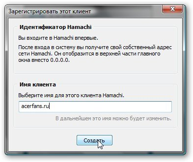 http://acerfans.ru/uploads/posts/2009-11/1257694376_hamachi-2.jpg