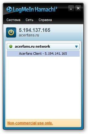 http://acerfans.ru/uploads/posts/2009-11/1257694389_hamachi-5.jpg