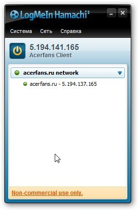 http://acerfans.ru/uploads/posts/2009-11/1257694566_windows-optimization-5.jpg