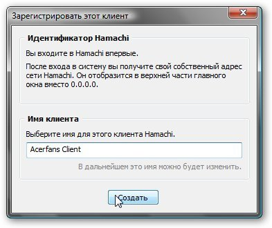 http://acerfans.ru/uploads/posts/2009-11/1257694599_windows-optimization-2.jpg