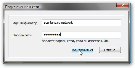 http://acerfans.ru/uploads/posts/2009-11/1257694609_windows-optimization-4.jpg