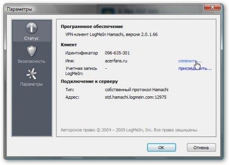 http://acerfans.ru/uploads/posts/2009-11/thumbs/1257694548_hamachi-7.jpg