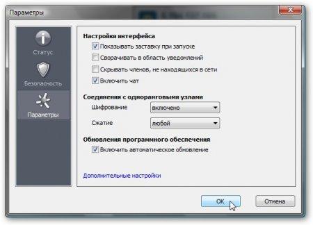 http://acerfans.ru/uploads/posts/2009-11/thumbs/1257694566_hamachi-9.jpg