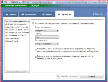 Microsoft Security Essentials теперь и на русском языке!