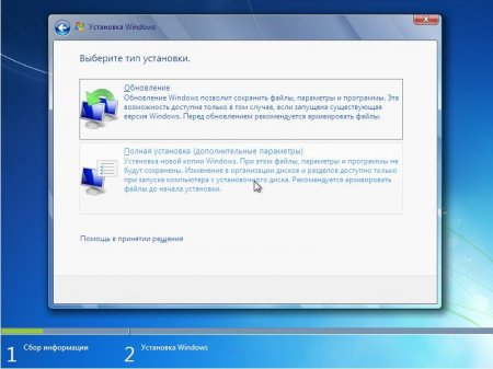 ��� ���������� Windows 7