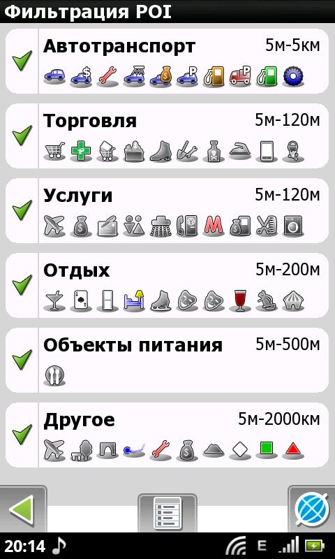 Игры На Телефон Acer S100 - donsfinxmila