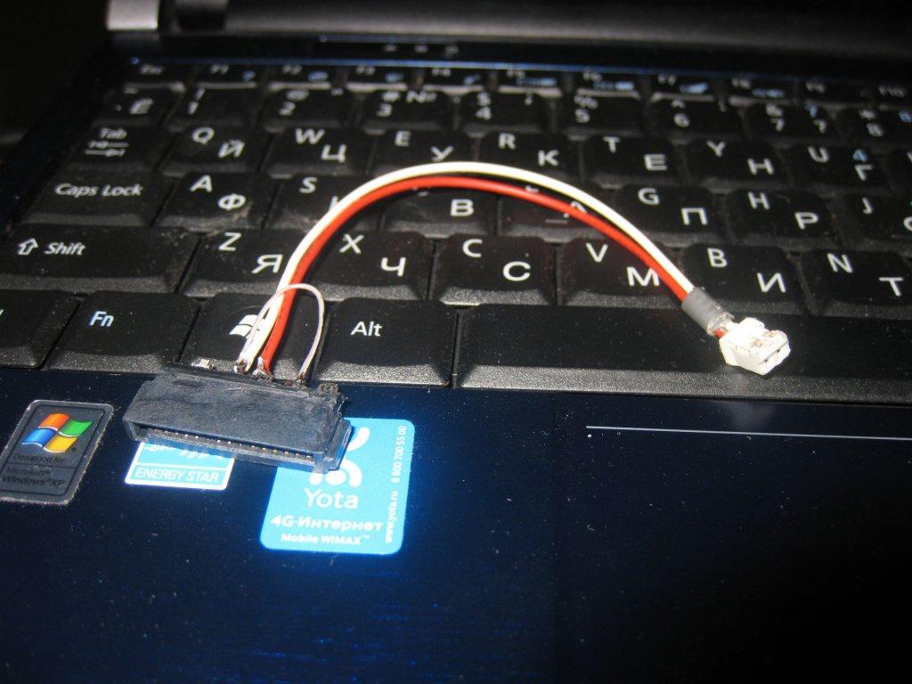 апгрейд установка второго жесткого диска: