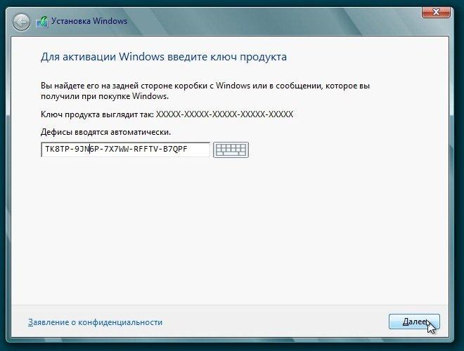 Способы сброса пароля на ноутбуках Компьютерный форум OSzone.net. как