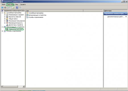 Установка Windows 7 или Windows 8 на виртуальный жесткий диск